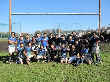 Blue Arrows Rugby Football Team